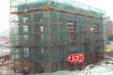 淮北凤凰城45#建到6层20180418
