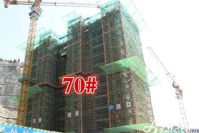 淮北凤凰城70#进度图20180418