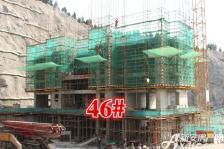 淮北凤凰城46#建到5层20180418