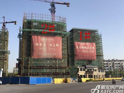 鼎元公馆工程进度