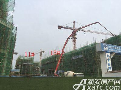 高速·海德公馆高速·海德公馆项目进度(2018.4.25)