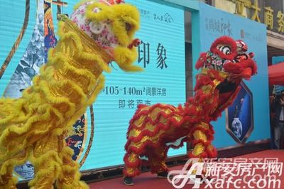 中锐尚城印象城市展厅开放 舞狮