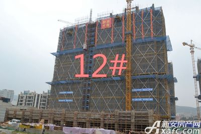 淮北碧桂园12#工程进度20180503