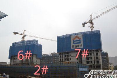 淮北碧桂园2#6#7#工程进度20180503