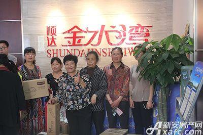 顺达金水湾母亲节活动20180513