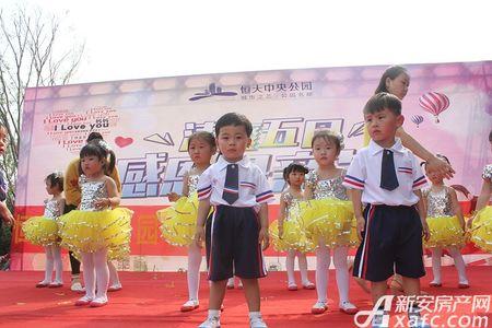 淮北恒大中央公园活动图