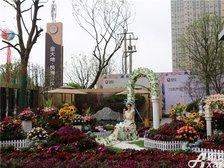 金大地山语四季金大地悦澜公馆营销中心开放