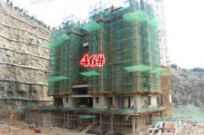 淮北凤凰城46#进度图20180512