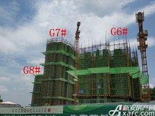 高速铜都天地G6#—G8#项目进度(2018.5.17)