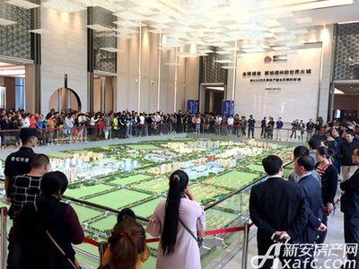 绿地·宿州城际空间站宿州绿地城展厅盛大开放