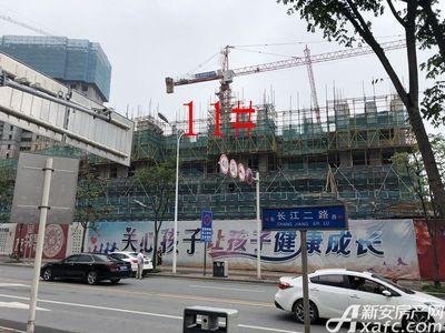 中航长江广场11#楼5月进度(2018.5.21)