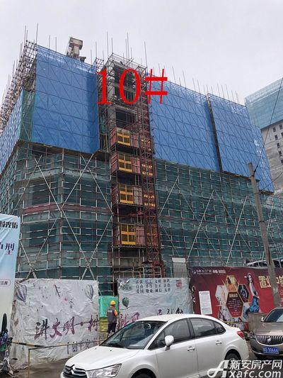 中航长江广场10#楼5月进度(2018.5.21)
