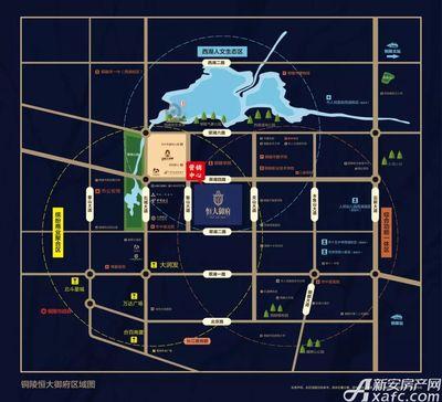 恒大御府区域图