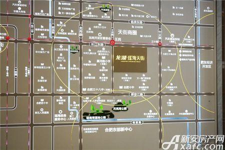 龙湖瑶海天街交通图