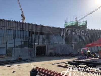 淮南碧桂园淮南碧桂园项目进度(2018.6.6)