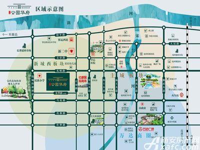 前城公园华府交通图