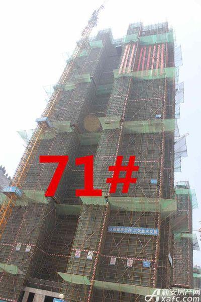 淮北凤凰城71#工程进度20180621
