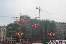 淮北凤凰城70#45#46#71#72#工程进度20180621