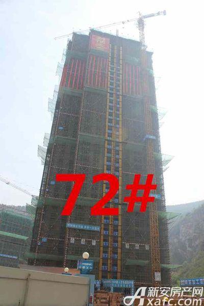 淮北凤凰城72#工程进度20180621