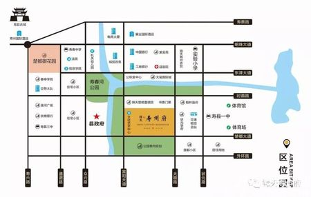 锦天寿州府交通图