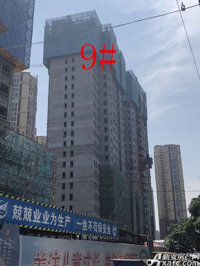 中航长江广场9#楼6月进度(2018.6.21)