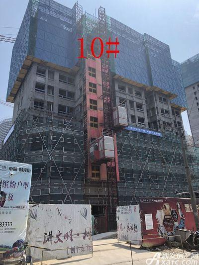 中航长江广场10#楼6月进度(2018.6.21)