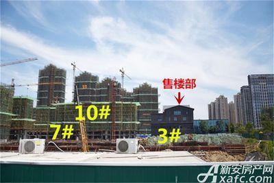 文一云溪湾项目进度(2018.7.6)