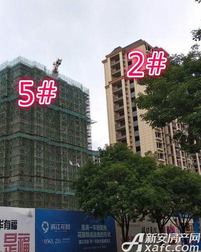 滨江花园2018年7月 5#2#楼栋