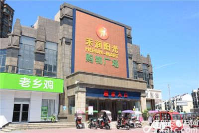 恒大悦龙台6月份工程进度(2018.06.26)
