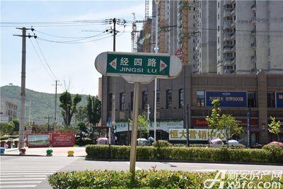 恒大悦龙台周边道路