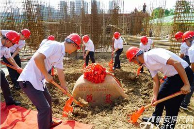 振兴城时光小镇西区奠基石培土仪式(2018.7.11)