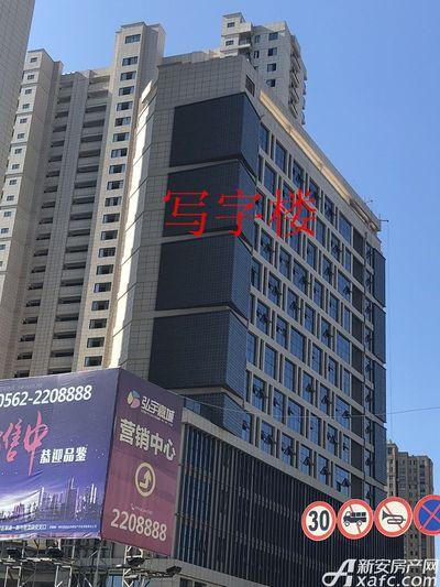 铜化弘宇嘉城写字楼7月进度(2018.7.17)