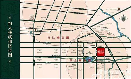 阜阳恒大林溪郡交通图