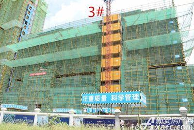 恒大悦龙台工程进度(2018.07.16)