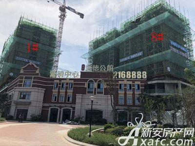 高速·海德公馆高速·海德公馆项目进度(2018.7.17)