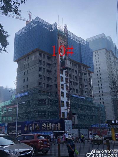 中航长江广场10#楼7月进度(2018.7.23)