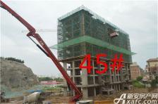 淮北凤凰城45#工程进度20180723