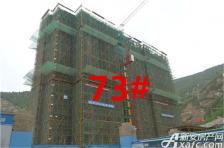淮北凤凰城73#工程进度20180723