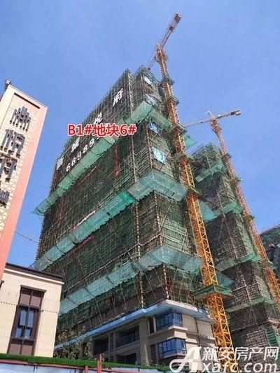 新城·悦府新城悦府工程进度(2018.7.20)