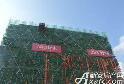 中锐尚城印象2018年7月份 一期封顶楼栋