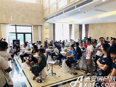 淮矿·东方蓝海东方蓝海营销中心开放(2018.7.26)