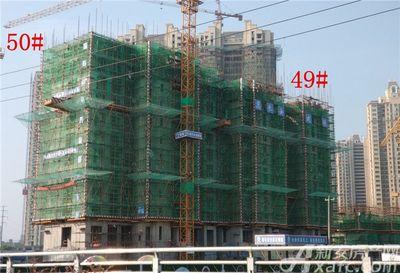 恒大绿洲49#、50#楼项目进度(2018.8.10)