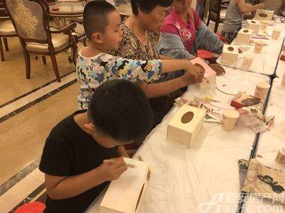 高速·海德公馆高速·海德公馆DIY手工抽纸盒(2018.8.2)