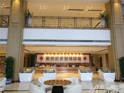华南城紫荆名都四期锦园实景图
