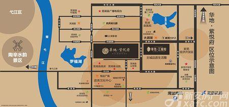 华地•紫悦府交通图