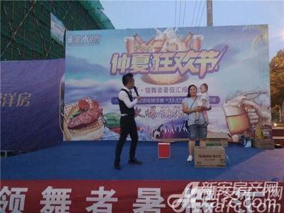 顺达金水湾美食音乐节2018年8月11