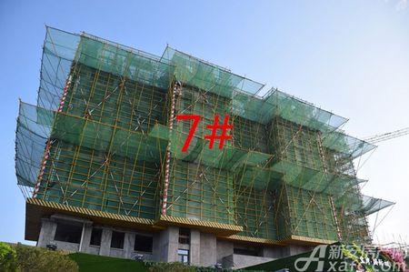 宝湾国际城工程进度
