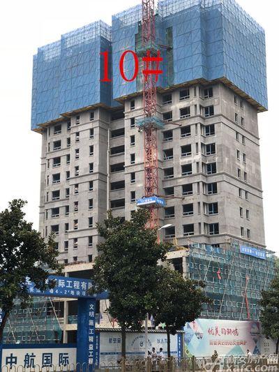 中航长江广场10#楼8月进度(2018.8.29)
