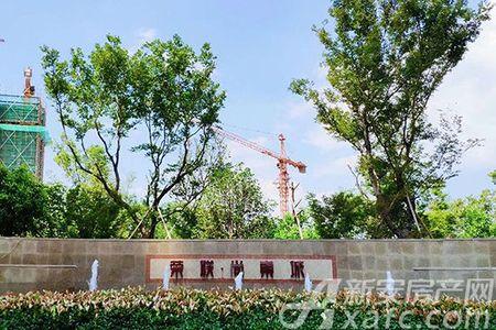 荣联尚东城实景图
