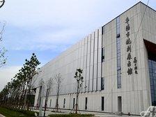 京师国府阜阳市规划馆